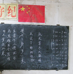 Wuhan School for Migrant Children; Photo: Tricia Wang / flickr