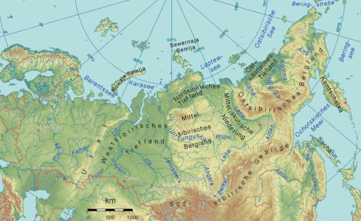 Gletscher In Sibirien Klimawandel